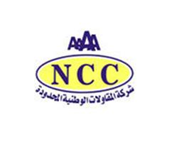 National Contracting Co. Ltd.