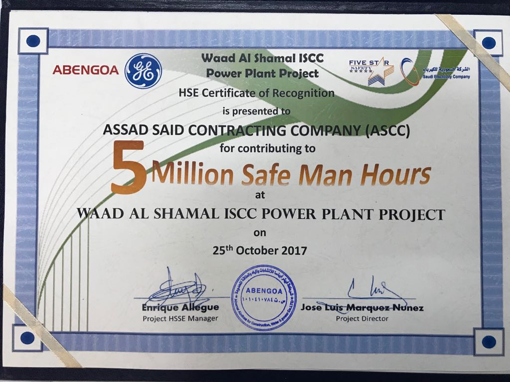 5 Million Hours Safe Man Hour in WAAD AL SHAMAL