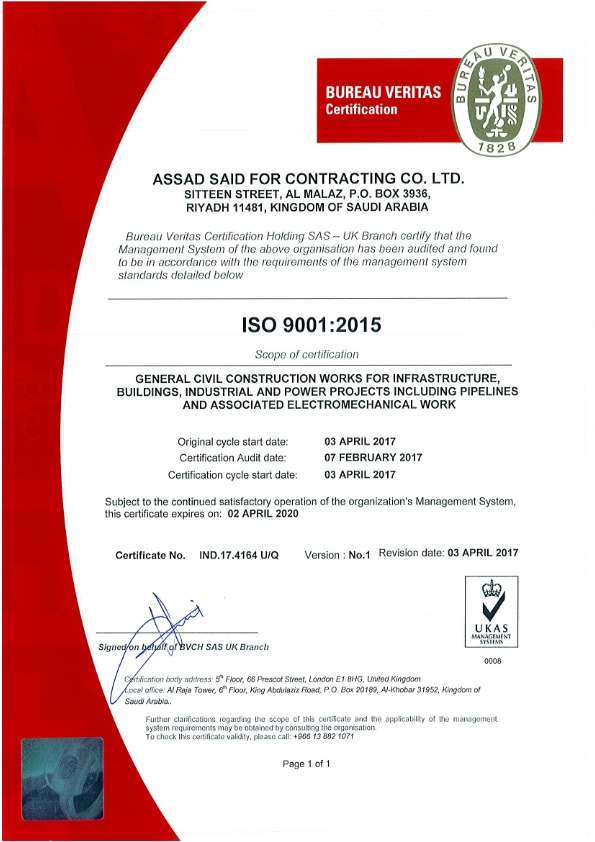ASSAD Said ISO 9001:2015 Certification