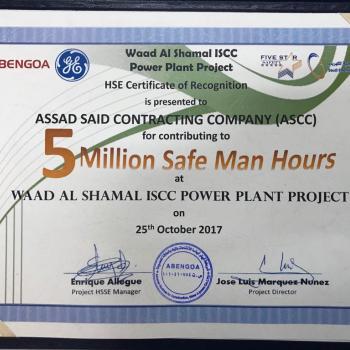 5 Million Hours Safe Man Hour in WAAD AL SHAMAL