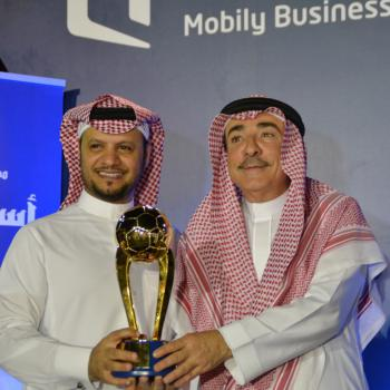 Mobily Business Football Tournament 2016