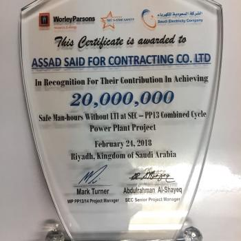Achievement 20 Million Safe Man-hours PP13 Combined Cycle Power Plant Project