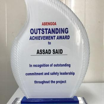 Outstanding  Achievement Award Waad Al Shamal